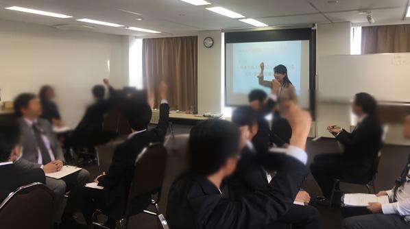 S様新任管理職研修写真2